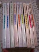 读者参考丛书(第77、88、93、94、95、96、97、98、101期)(9册合售)