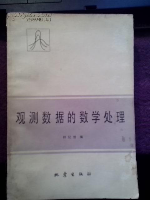 数学卷上册高年级_数学题解2000例(小学)_孔夫小学虎门镇新湾图片