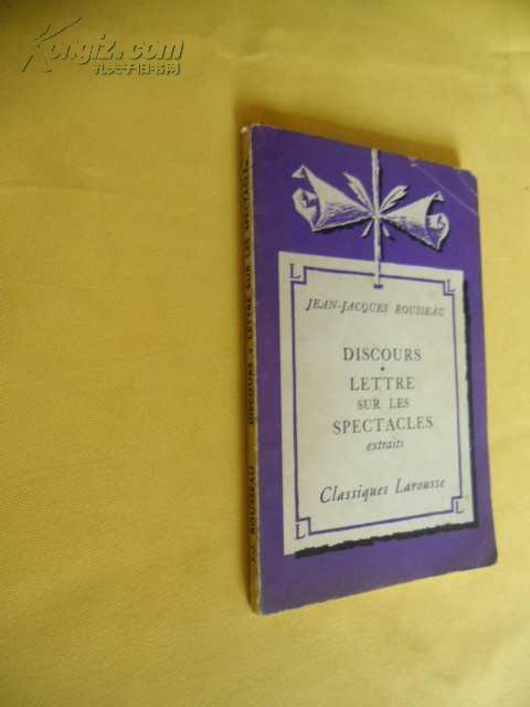 法文原版   1939年版 拉鲁斯经典      DISCOURS;  LETTRE SUR LES SPECTACLES by Jean-Jacques Rousseau 3幅插图