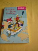 德文原版    Ich schenk dir eine Geschichte 2009:         Abenteuergeschichten,