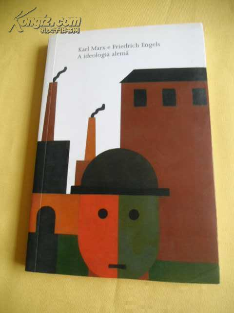 葡萄牙文原版    Livro - A Ideologia Alemã    -     Karl Marx