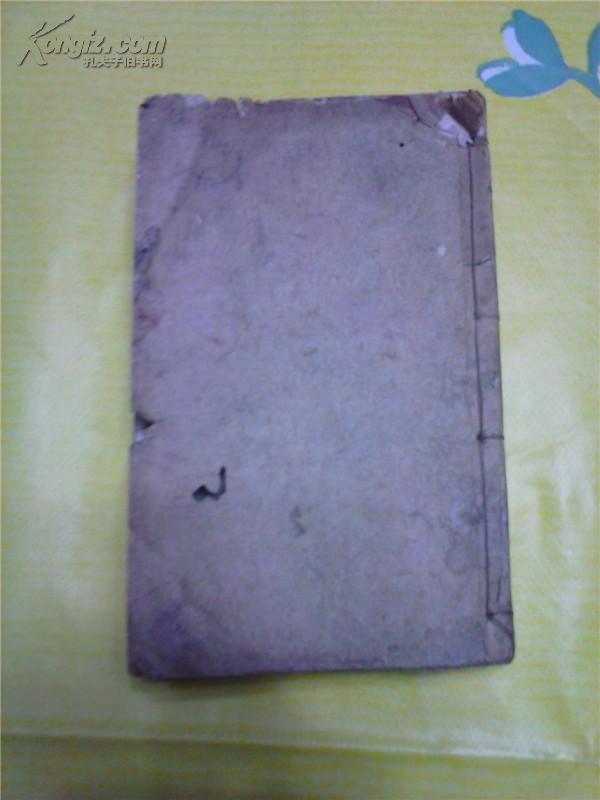 文心雕龙(三册八卷合订为一厚册)