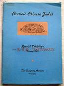 【卢芹斋】1940年1版美国宾洲大学博物馆《中国高古玉器特展》 开创了高古玉传承有序先河的图录