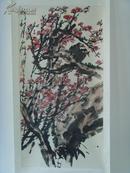 范世安(范士安/禅寿):画:梅花(中国美术家协会,省美术家分会,中国国画家协会会员)(补图)