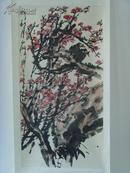 范世安(范士安/禅寿):画:梅花(中国美术家协会,省美术家分会,中国国画家协会会员)(带《禅寿画集》)