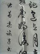 """刘金正:书法:诸葛亮《诫子书》夫君子之行/中国书画研究院研究员,被授予""""全国优秀书画家""""称号-33(带《刘金正书法集 艺术人物》)"""