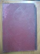 日本原版书:世界地理风俗大系 第十三卷(介绍西班牙,葡萄牙、荷兰、比利时)(1929年版 16开精装 品见描述)