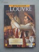 罗浮宫七个世纪的绘画