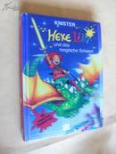 德文原版 Hexe Lilli und das magische Schwert         精装 封皮略有磨损 内页完好 重磅好纸