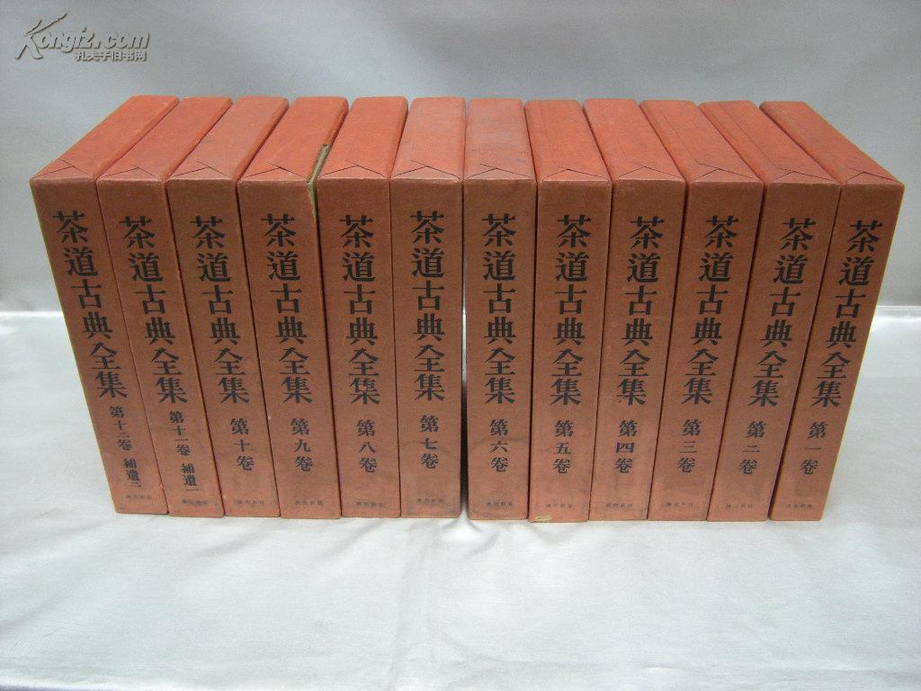 茶道古典全集 12册全  千宗室 淡交新社 限定500部 品好 包邮