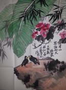 当代著名大写意花鸟画画家【王培东】的画