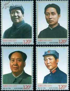 毛泽东同志诞生120周年!