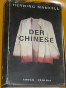 Der Chinese(德语原版小说,亨宁·曼克尔 著,精装本)//SK