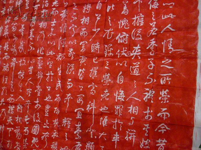 超大朱砂拓片【昼锦堂】,欧阳修的文,董其昌的字,为董其昌留给后人最大的一幅传世杰作。欧阳修撰文