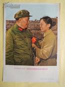 """文革宣传画 红卫兵战士把""""红卫兵""""的袖章献给我们最最敬爱的伟大领袖毛主席"""