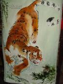 萧山 傅关衡 墨迹/ 虎啸图(油布水墨画/竖幅)规格92/55厘米(见图)【著名画家·包手绘真迹】