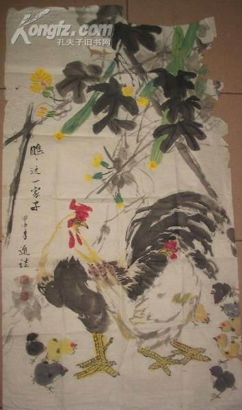 刘进读 绘水墨鸡画          60×108厘米