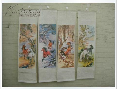 80年代年画四条屏 《骏马图》 天津人民美术出版社 保真