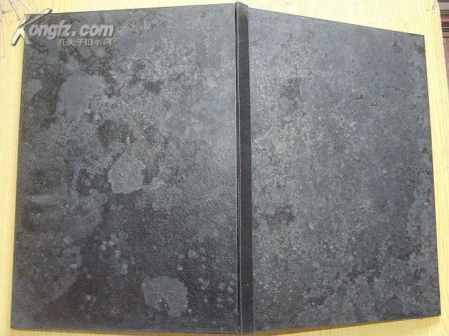 1989年《高其佩画集》8开精装一册,有书衣,