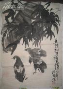 杨邦国  水墨画    蕉阴树下话友情 69.2×46.3厘米