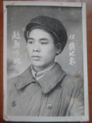 【抗美援朝老照片】战士归国纪念照片