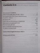 牛津现代英汉双解大词典(第12版)Concise Oxford English-Chinese Dictionary (12th Edition)