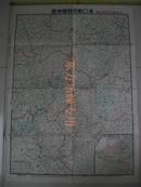 侵华老地图 1938年《汉口战局明细地图》附汉口武昌汉阳附近图 77×54厘米