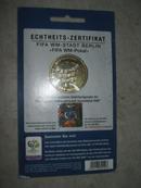 2006 纪念币