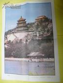 小学语文教学挂图  《颐和园1·2》二张