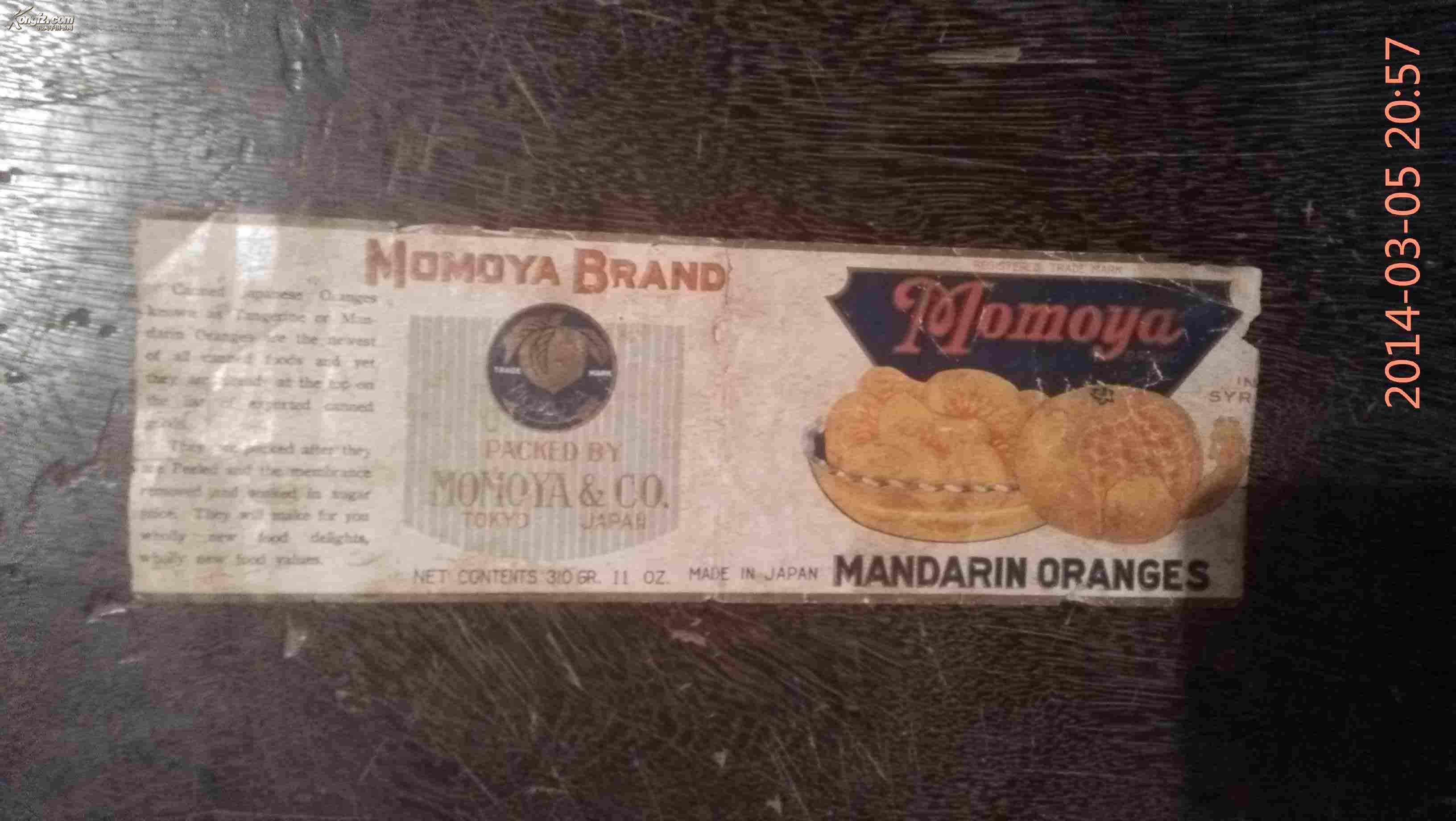 日本橘子罐头商标(全英文)