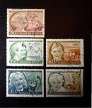 邮票 【未来的社会主义建设者】全套5枚 匈牙利邮票 盖销票