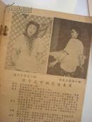 民国广告--地球牌双洋牌纯羊毛绒线--上海裕民毛绒线厂--演员-王丽明--照片-