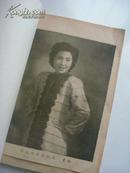 民国广告--地球牌双洋牌纯羊毛绒线--上海裕民毛绒线厂--编织大师冯秋萍---照片-