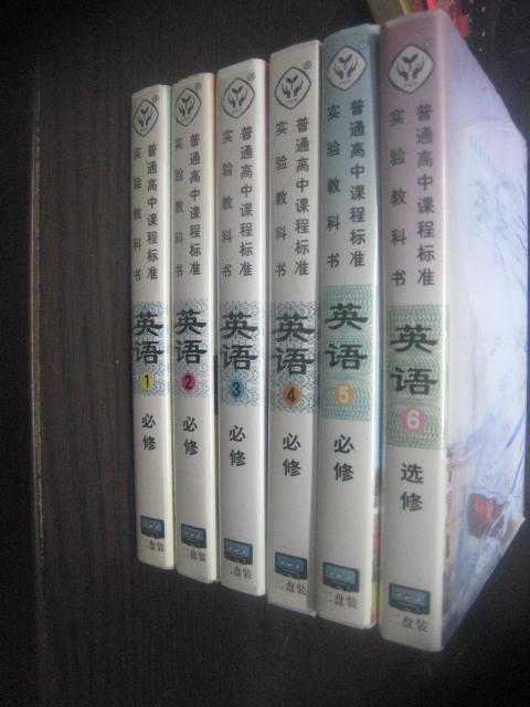 普通高中课程标准实验教科书:英语必修1.2.3.4.5.6 人教版【磁带6盒11盘,第2盘只有一盘2,没有外盒】