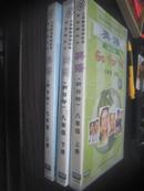 义务教育课程标准实验教科书 英语磁带三盒装(新目标)八年级 上下册 人教版