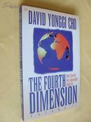英文原版     The Fourth Dimension:        More Secrets for a Successful Faith Life von David Yonggi Cho
