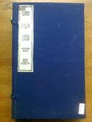 《西湖图古墨》70年代安徽胡开文精制(一盒六碇),墨面雕工细腻,黝而有光,墨香怡人