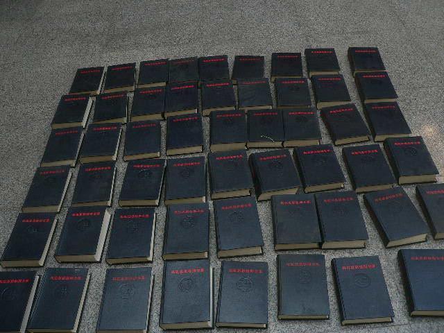 马克思恩格斯全集  第十卷  黑色精装, 65年1版2印,品好