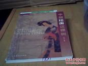 中国绘画这棵树/艺术树丛书