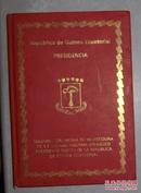 西班牙语原版 Republica De Guinea Ecuatorial Presidencia