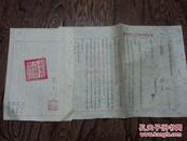 辽宁省人民政府粮食厅1955年关于第三季度销售计划安排的通知