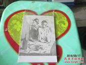 明信片:北九州市立美术馆  15张一套    塑料袋里