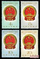 邮票   纪68 建国十周年(二) 新票 老纪特 邮票