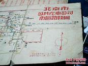 北京市公共汽车公司市区路线图