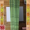 南京医科大学 学报 2015 2-9 共7本合售  详情见图片