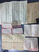 60年老信1张,住宿收据1张,名酒收据1张,旧书发票2张,电影票3张,车票3张(编号52)