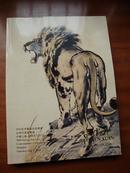 【拍卖图录】朵云轩2008春季艺术品拍卖会----近代书画专场(一)