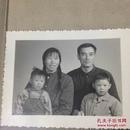 原版老照片`家庭合影夫妻加2孩子`9.6*6