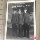 原版老照片`五角星军帽军人`兄弟留念1975`5.8*7.5