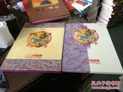 中国邮票 (2000年)年册(邮票全)